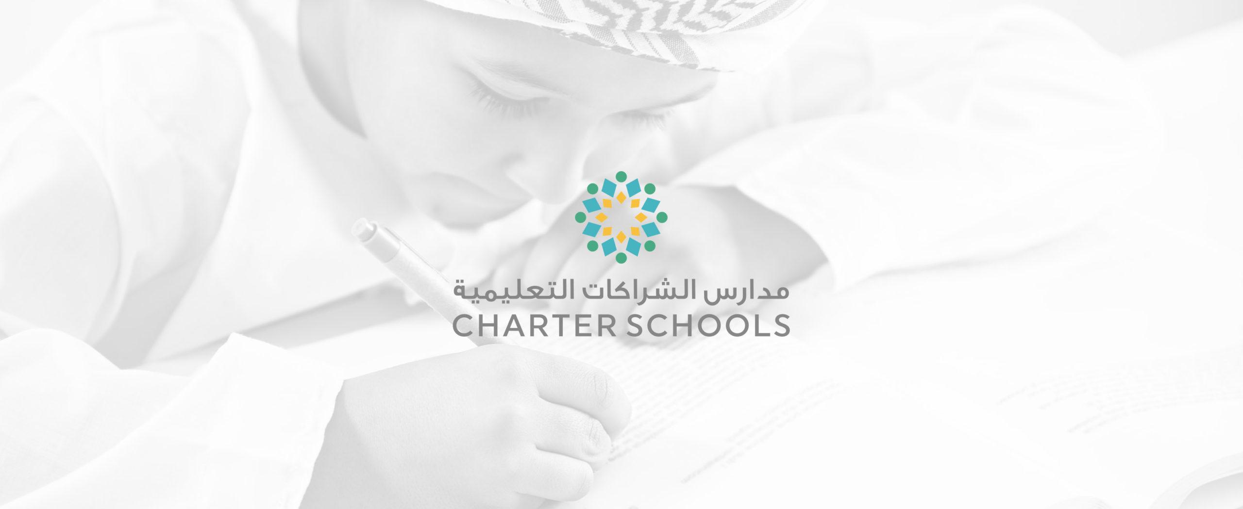 charter-schools-branding-logo-1