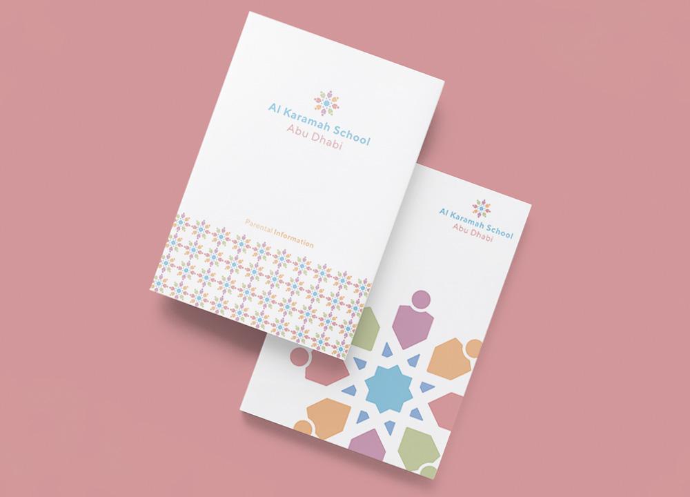 al-karamah-school-text-book-design