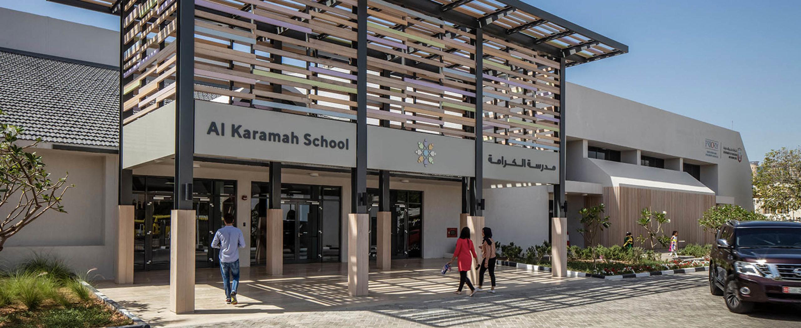 alkaramah-school-abu-dhabi-branding-header