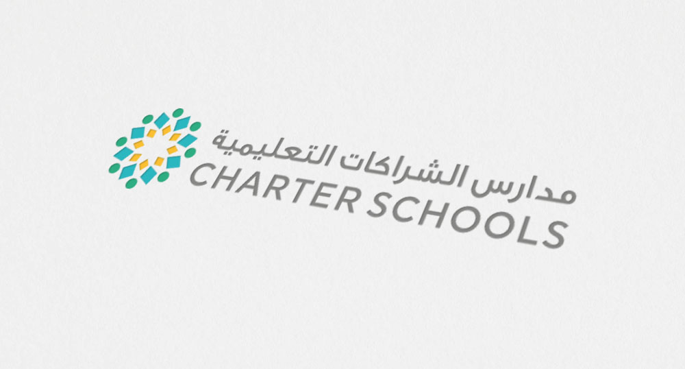 charter-schools-dual-language-logo