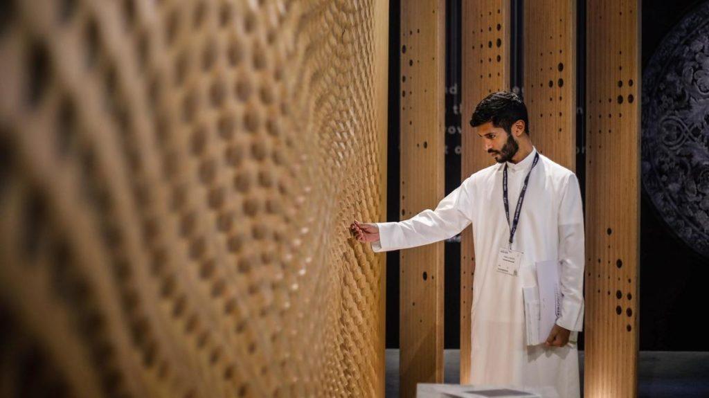 Installation at Dubai Design week 2020