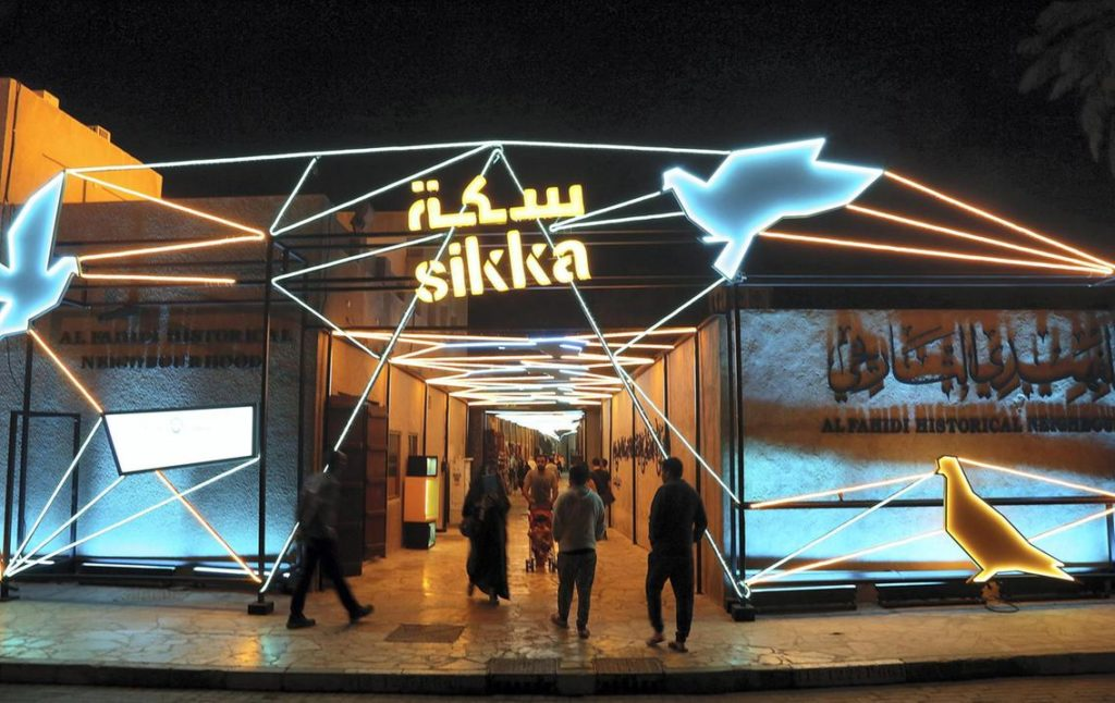 External shot of Sikka Art festival 2019