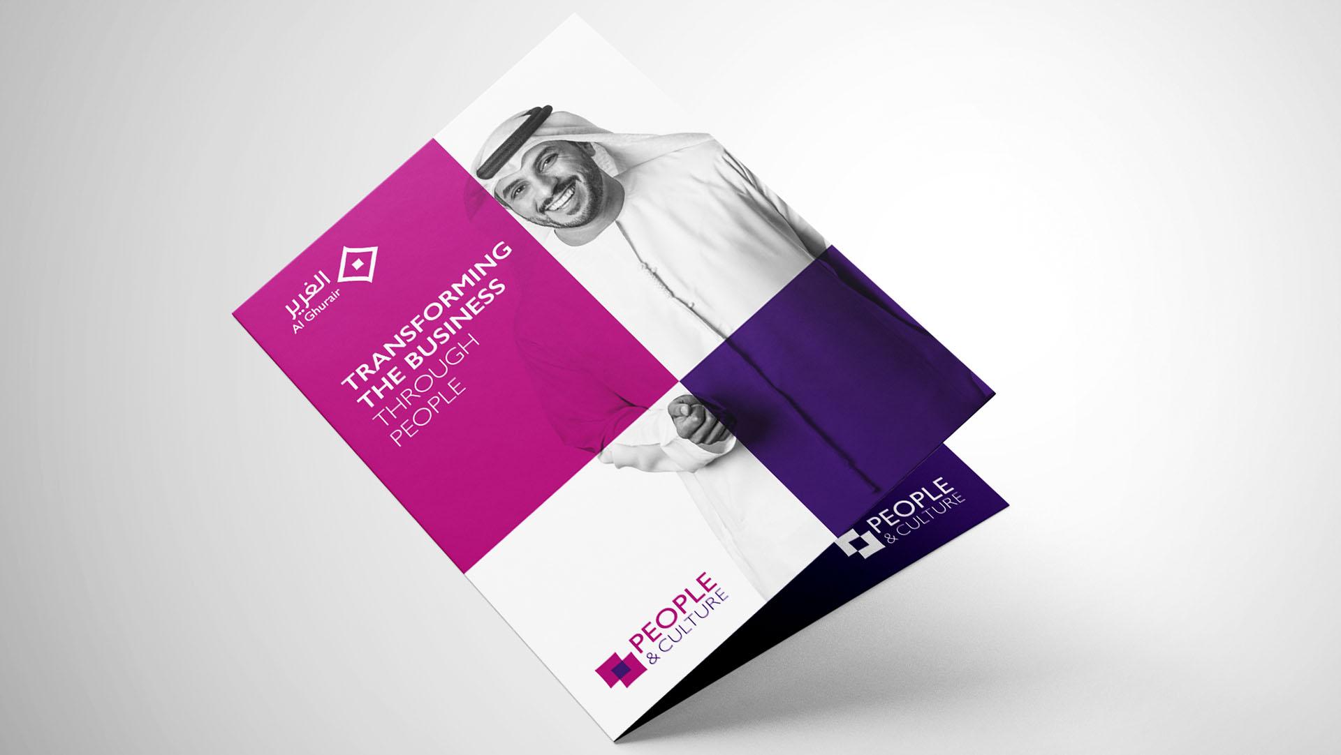 Al Ghurair's HR branding